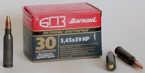 Патрон 5,45х39 эксп. (HP) 3,56гр. БПЗ