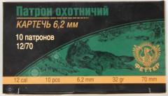 Патрон Феттер 12х70, 32гр. картечь 6,2мм.