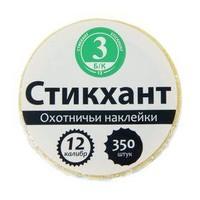 Набор наклеек СТИКХАНТ, шайба 12-3-350
