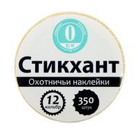 Набор наклеек СТИКХАНТ, шайба 12-Б\К-0-350
