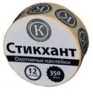 Набор наклеек СТИКХАНТ, шайба 12-К-350