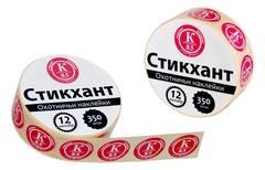 Набор наклеек СТИКХАНТ, шайба 12-К8,5-350