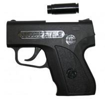 Пистолет аэрозольный Добрыня, клб.: 18х51