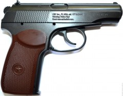 Пневматический пистолет Borner М84, клб. 4,5мм.