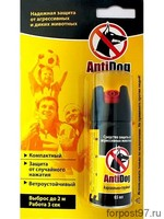 Газ. баллончик Antidog 65мл.