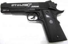 Пневматический пистолет Stalker S1911G, клб. 4,5мм. (аналог Colt 1911) пластик, 120м/с, +250шар.