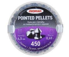 Пули Люман Pointed Pellets, 4,5мм., 0.68гр. (300шт.)