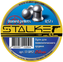 Пули Stalker Domed pellets, 4,5мм., 0,45г. (250шт.)