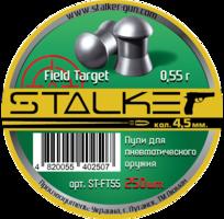 Пули Stalker Field Target, 4,5мм., 0,55г. (250шт.)