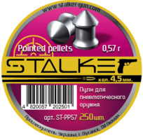 Пули Stalker Pointed pellets, 4,5мм., 0,57г. (250шт.)
