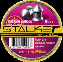 Пули Stalker Pointed pellets, 4,5мм., 0,68г. (250шт.)