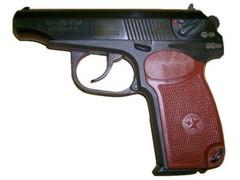 Пистолет МР-79-9ТМ, клб.: 9мм. РА (без доп. магазина)