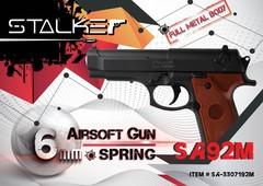 Пневмат. пистолет  Stalker SA92M Spring, клб. 6мм. (аналог Beretta 92) металл, 80м/с, 8шар.