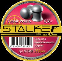 Пули Stalker Classic pellets, 4,5мм., 0,65г. (250шт.)