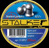 Пули Stalker Domed pellets, 4,5мм., 0,57г. (250шт.)