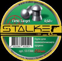 Пули Stalker Field Target, 4,5мм., 0,68г. (250шт.)