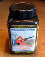 Порох пироксилиновый ТП-3 - 200 гр.