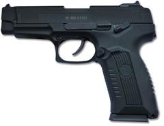 Пистолет МР-353, клб.: 45 Rubber