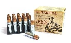Патрон 7,62х25 Tokarev ОБ (FMJ43) 7,2гр. Техкрим