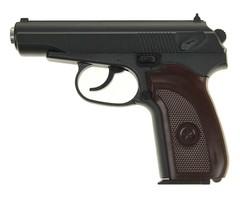 Пистолет софтэйр Galaxy G.29 пружинный, клб.: 6 мм. (PM)