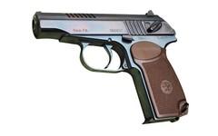 Пистолет П-М17Т исп 01, клб.: 9 мм. РА (корич. рук., без насечки)