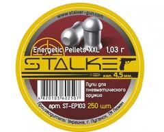 Пули Stalker Energetic pellets XXL, 4,5мм., 1,03г. (250шт.)