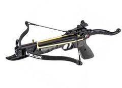 """Арбалет-пистолет """"Скаут"""" EK COBRA PLASTIC (пластик черный), 36кг."""