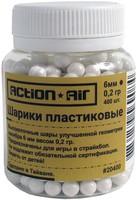 Шарики ActionAir пласт., 6мм., 0,20г., (400шт.) банка
