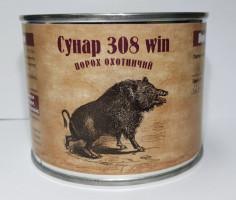 Порох Сунар 308 Win 400гр. Казань