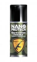 Nanoprotech Смазка для оружия 210мл.