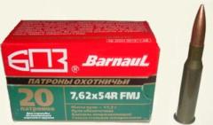 Патрон 7,62х54 ОБ (FMJ) 11,3гр. БПЗ