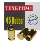 Патрон 45 Rubber Maximum, травмат., 91Дж, ТК