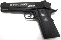 Пневмат. пистолет Stalker S1911RD, клб. 4,5мм. (аналог Colt 1911) блоубэк, + 100 шар.