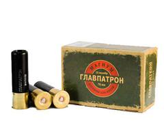Патрон Главпатрон 12х70, 36гр., картечь 5,6мм.