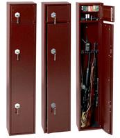 Шкаф оружейный S-5 1500х300х200