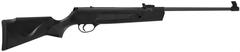 Пневматическая винтовка Hatsan Striker Junior