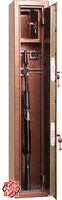 Шкаф оружейный ШО-13